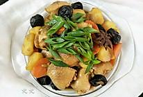 香菇土豆闷鸡翅的做法