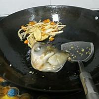 酸笋通菜鱼头汤的做法图解3