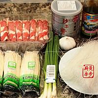 【曼步厨房】沙茶牛肉煲的做法图解1