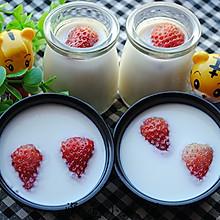 自制牛奶草莓果冻——零添加剂#九阳烘焙剧场#
