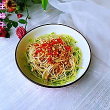 #花10分钟,做一道菜!#凉拌双色金针菇