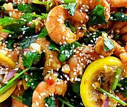 【泰式酸辣柠檬虾】酸辣爽口,虾肉Q弹,一口一个超级过瘾的做法
