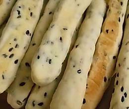 消耗淡奶油 淡奶油饼干手指饼干打坏的淡奶油别扔的做法