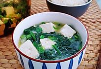 """#美食说出""""新年好""""#菠菜粉丝豆腐汤的做法"""