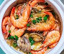 蒜蓉花甲虾粉丝煲的做法