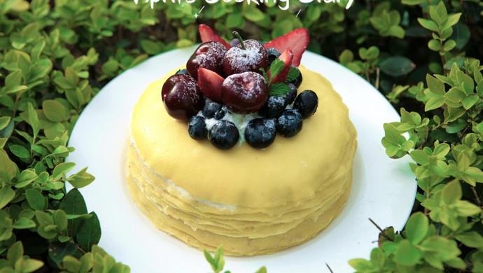 烘培小白的完美榴莲千层蛋糕实验报告-超详细步骤哟