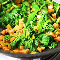 红薯菠菜糙米饭的做法图解5