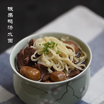 湖北年夜菜—板栗鸡汤水面的做法