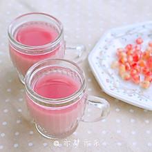 酸甜石榴汁#美的原汁机Mojito#