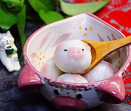 #元宵节美食大赏#卡通猪猪汤圆的做法