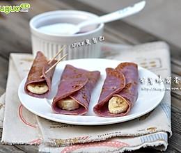 人见人爱:紫薯蜂蜜香蕉煎饼的做法