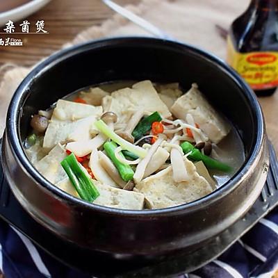 豆腐杂菌煲