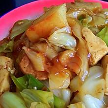 五寨大烩菜