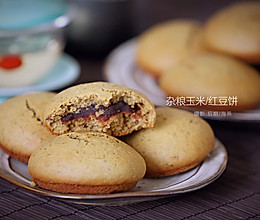 杂粮玉米红豆饼的做法