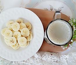 杂粮豆浆配香蕉,简单营养晚餐的做法