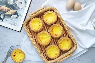 葡式蛋挞-无淡奶油、全蛋