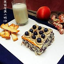 蓝莓果酱香蕉三明治