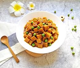 咖喱鱼豆腐#快手又营养,我家的冬日必备菜品#的做法