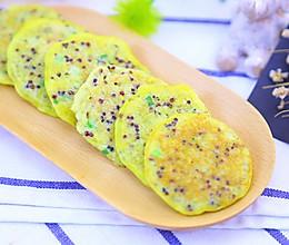 葱香藜麦蛋饼  宝宝辅食食谱的做法