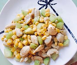 鸡胸肉炒玉米粒的做法
