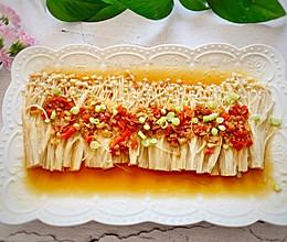 #餐桌上的春日限定#清蒸金针菇的做法
