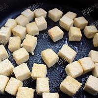 糖醋豆腐的做法图解3