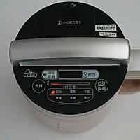 【豆浆机】花生核桃豆浆的做法图解3