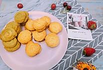 #带着美食去踏青#小饼干的做法