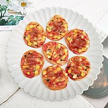 土豆小披萨