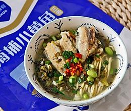 #鲜到鲜得舟山带鱼0元试吃#雪菜黄鱼面的做法