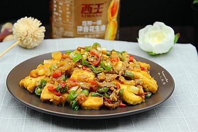 鱼香豆腐#西王鲜味道#