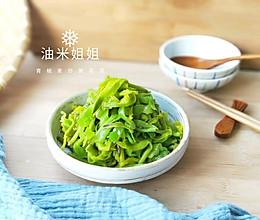 青椒素炒黄花菜的做法