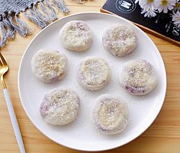 紫薯芝士年糕的做法