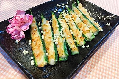 虾胶酿秋葵