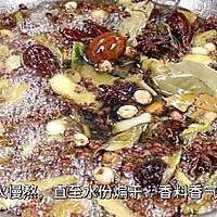 炒菜和凉菜的好伴侣【复合红油】的制作方法的做法图解3