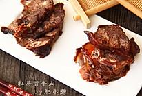 上海私房酱牛肉的做法