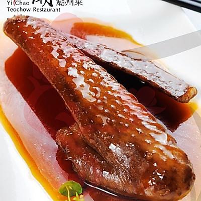 一潮潮州菜教你做回味绵长的金牌卤水鹅翅