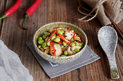 香菇烩毛豆