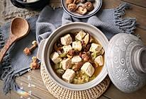 白菜豆腐煲#百菜不如白菜#的做法