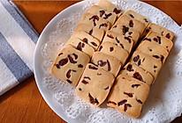 奶香蔓越莓饼干的做法