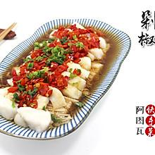 剁椒金针菇龙利鱼
