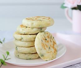 #秋天怎么吃#油酥千层饼(发酵)的做法