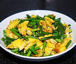 蒜薹炒鸡蛋的做法