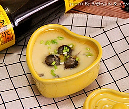 海参蒸蛋#厨此之外,锦享美味#的做法