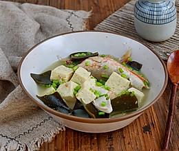 红头鱼海带豆腐汤的做法
