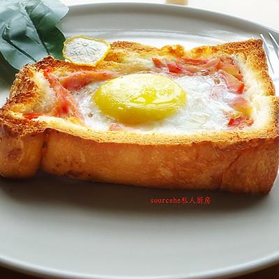西红柿太阳蛋吐司(烤箱版无油烟)