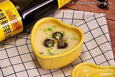 海参蒸蛋#厨此之外,锦享美味#
