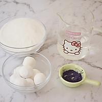 青花瓷冰皮月饼的做法图解1