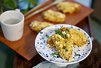烤箱菜 酸奶咖喱粉姜黄粉烤鸡翅,低脂咖喱菜#硬核菜谱制作人#的做法