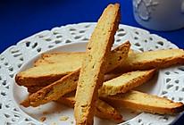 吃起来不停口的杏仁脆饼的做法